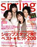 cover_20081119023212[1].jpg